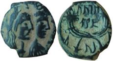 Ancient Coins - Aretas IV with Shuqailat Ar