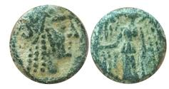 Ancient Coins -  ARETAS II or III . DAMASCUS MINT.
