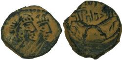 Ancient Coins - Rabbel II with Gamilat . 70-106 AD.