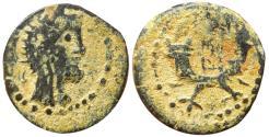 Ancient Coins - Aretas IV, 9 BC-AD 40.  Barbarian style