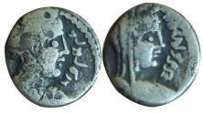 Ancient Coins - Rabbel with Shaqilat .