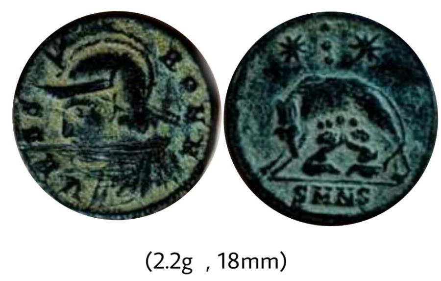 Ancient Coins - Urbs Roma.
