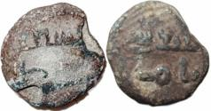 Ancient Coins - Islamic lead seal