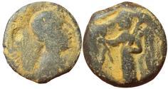 Ancient Coins - Aretas II or III , lead coin