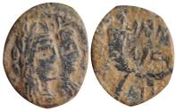 Ancient Coins - Aretas IV with Shuqailat