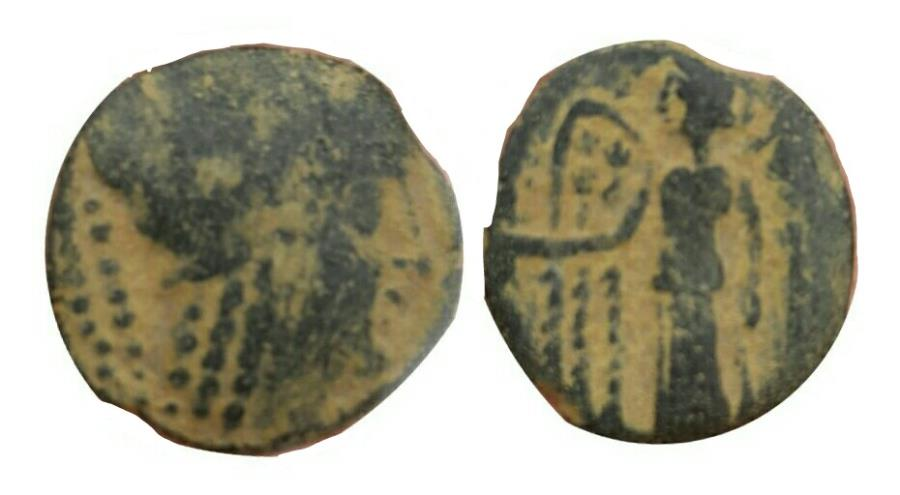Ancient Coins - Aretas II or III.