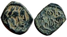 Ancient Coins - Rabbel with Gamilat .