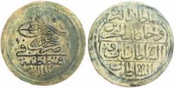 World Coins - Ottman Empire Onluk, AH 1143, Mahmud I.