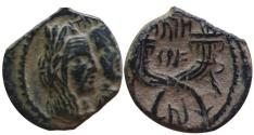 Ancient Coins - Aretas IV with Shuqailat.