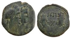 Ancient Coins - Rabbel with Shuqailat .