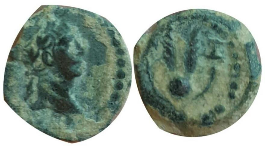 Ancient Coins - Trajan AD 98-117.Alexandria .Dichalkon,