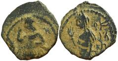 Ancient Coins - Aretas IV with shaqilat .9 BC-AD 40 . ( type 2 struck error )......... Unpublished