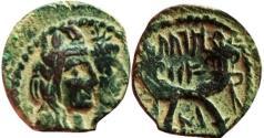 Ancient Coins - Aretas IV with shaqilat .9 BCE-40 CE.