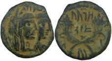 Ancient Coins - Aretas IV with Shuqailat  .9 BCE-40 CE.( Year 4 ). Very rare.