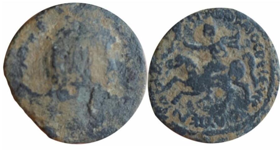 Ancient Coins - Marcus Aurelius, as Caesar 139-161AD.