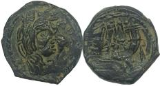 Ancient Coins - Aretas IV with Shuqailat  . 9 BCE - 40 CE.( Year 4 ). Extremely rare.