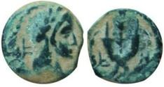 Ancient Coins - Syllaeus 9 B.C with Aretas IV. Petra mint. Type 1 . Very rare issue.