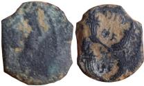 Ancient Coins - Malichus with Shaqilat.