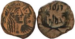 Ancient Coins - Rabbel II with Gamilat. AD 70-106.