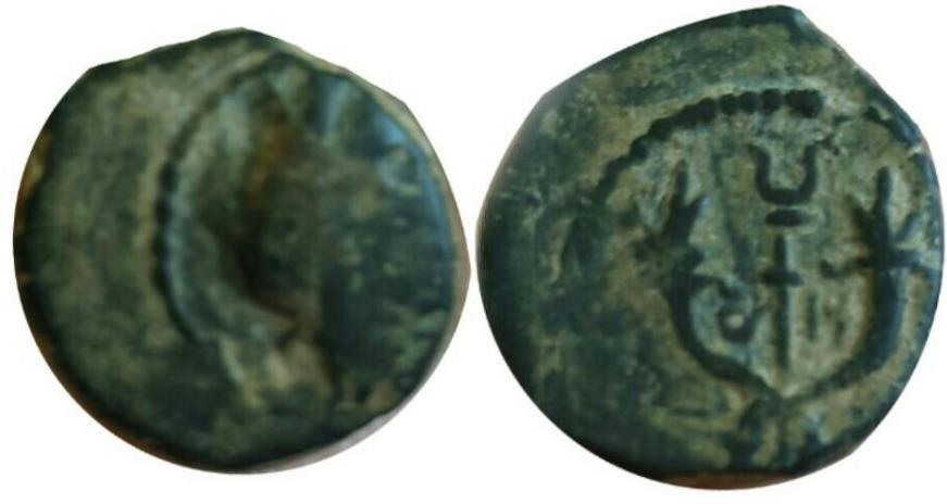 Ancient Coins - Aretas IV (9 BC - 40 AD). Very rare.