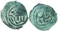 World Coins - Mamluks. al-Zahir Rukn al-Din Baybars I,