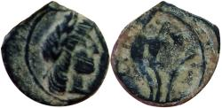 Ancient Coins - Aretas IV 9BC - 40AC .