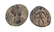 Ancient Coins - Theodosius I