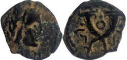 Ancient Coins - Aretas IV 9BC - 40 AD. Quarter Unit. Unpublished type.
