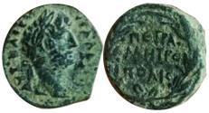 Ancient Coins - Hadrian, 117 - 138 A.D., Petra, Provincia Arabia, rare