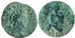 Ancient Coins - Commodus.Gerasa, AD 166-177.