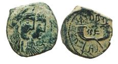 Ancient Coins - Malichos with Shaqilat