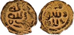 World Coins - Umayyad Caliphate fails. Double Struck
