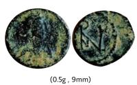 Ancient Coins - Anastasius I. 491-518 AD. Constantinople mint.