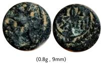 Ancient Coins - Justinian I. 527-565. Extra rare