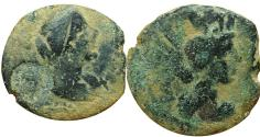 Ancient Coins - Julia Domna, Arabia. Rabbathmoba (AD 193-217), EXTREMELY RARE.with countermark.