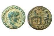 Ancient Coins - Elagabalus ,ARABIA, Charachmoba. . AD 218-222.