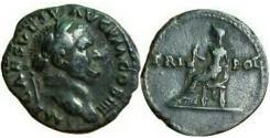 Ancient Coins - VESPASIAN .denarius. Rome, 72-73 AD.