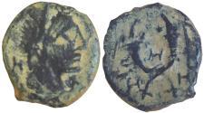 Ancient Coins - Aretas IV .9 BCE-40 CE. (RY 4 )........... Unpublished
