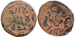 World Coins - UMAYYAD AE fals , Amman mint.