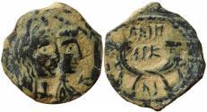 Ancient Coins - Aretas IV with Shuqailat .