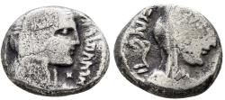 Ancient Coins - Aretas IV with shaqilat .9 BC-AD 40 . ( RY 32 type 2 )......... Unpublished
