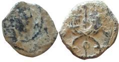 Ancient Coins - Aretas IV 9BC - 40AC