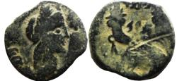 Ancient Coins - Malichos II with Shaqilat. AD 40-70. ( Uniqe type )