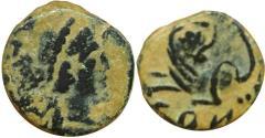 Ancient Coins - Leo I  , Constantinopolis mint