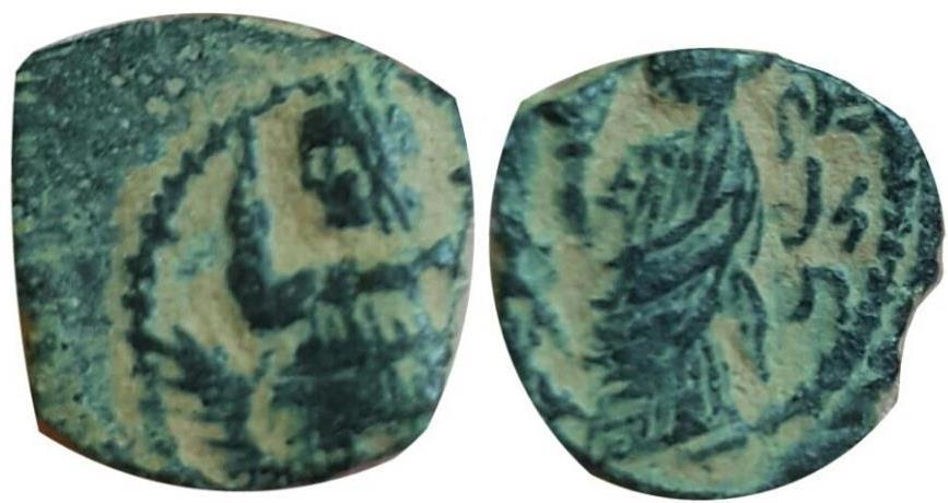 Ancient Coins - Aretas IV with Shuqailat.