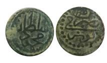 World Coins - MAHMUD I , OTTOMAN