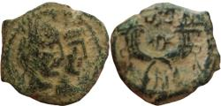 Ancient Coins - Malichus II with Shaquilate 40 - 70 AC