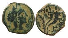 Ancient Coins - Aretas IV .