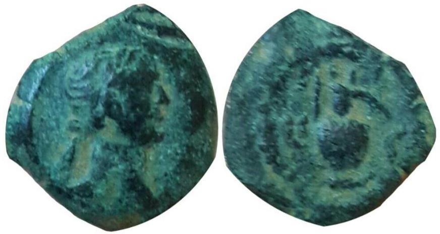 Ancient Coins - Trajan. 98-117. Æ Dichalkon. Alexandria .