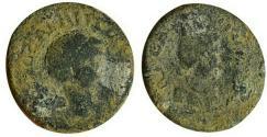 Ancient Coins - Elagabalus , Arabia. Charachmoba , 218-222 AD. Very rare.